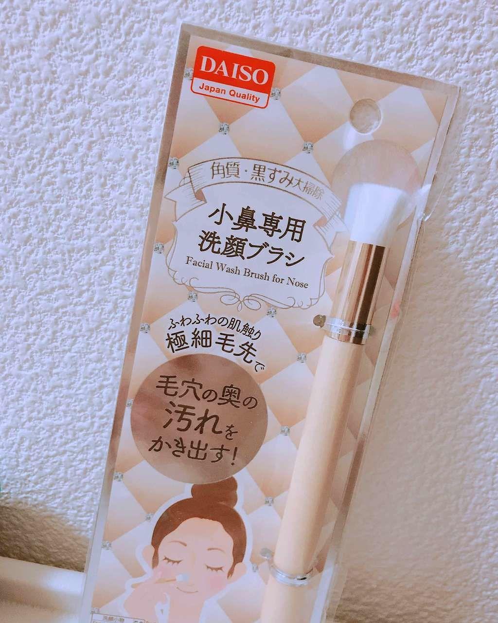 ザ・ダイソー,小鼻専用 洗顔ブラシ