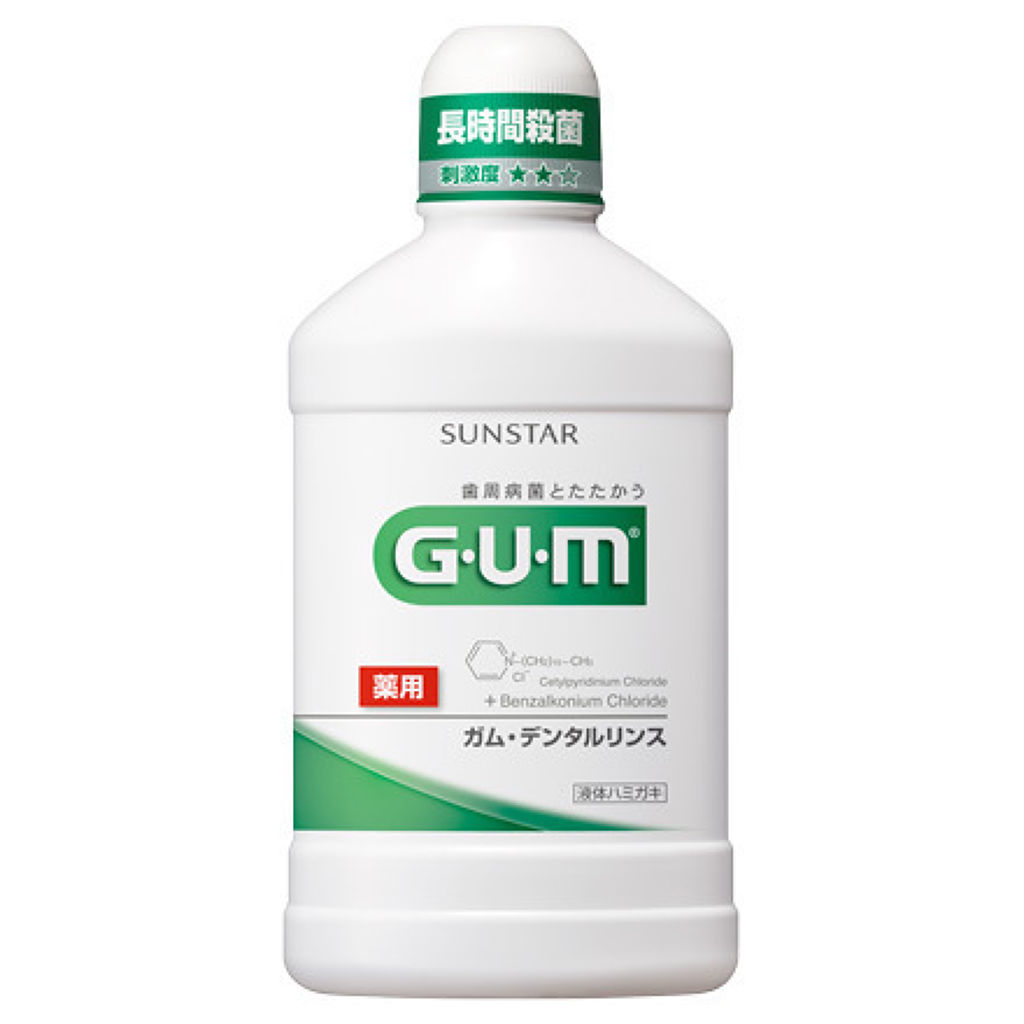 GUM,デンタルリンス