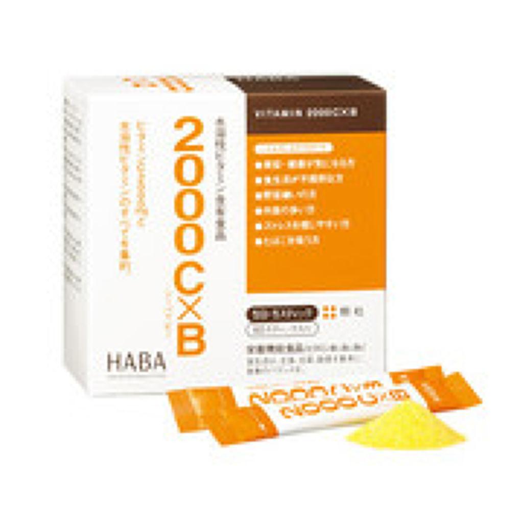 ハーバー,2000C×B