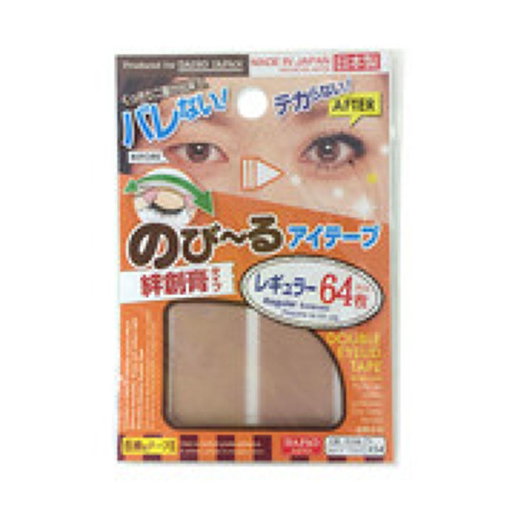 ザ・ダイソー,のび〜る アイテープ 絆創膏タイプ