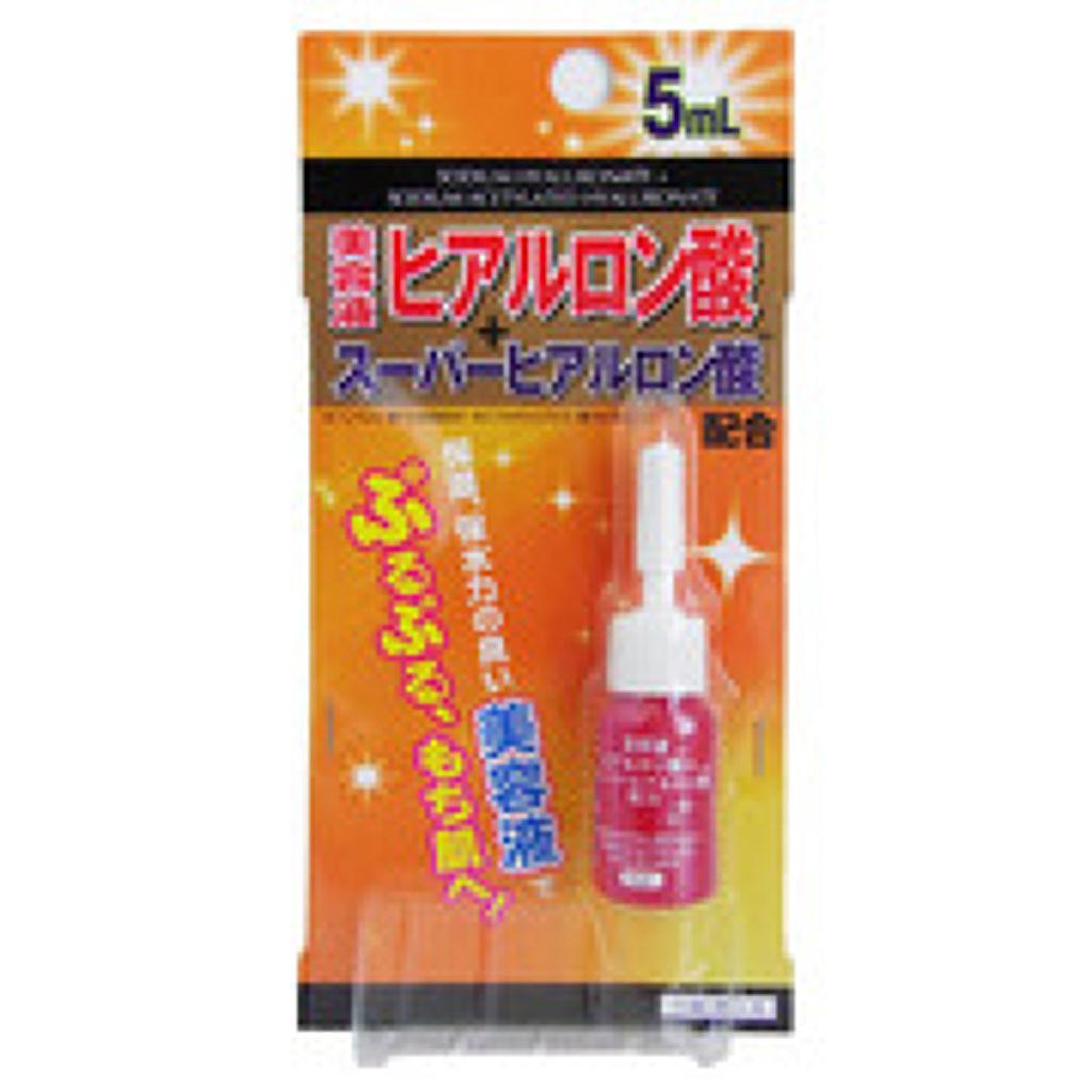 ザ・ダイソー,ヒアルロン酸+スーパーヒアルロン酸美容液(DエッセンスHSH)