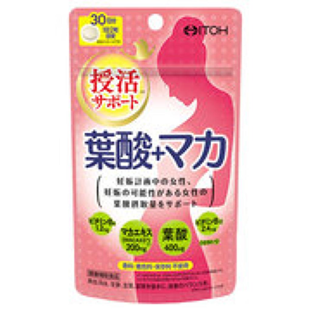 井藤漢方製薬,葉酸+マカ