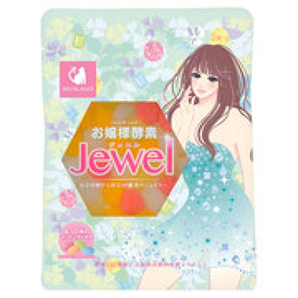 お嬢様酵素,お嬢様酵素Jewel