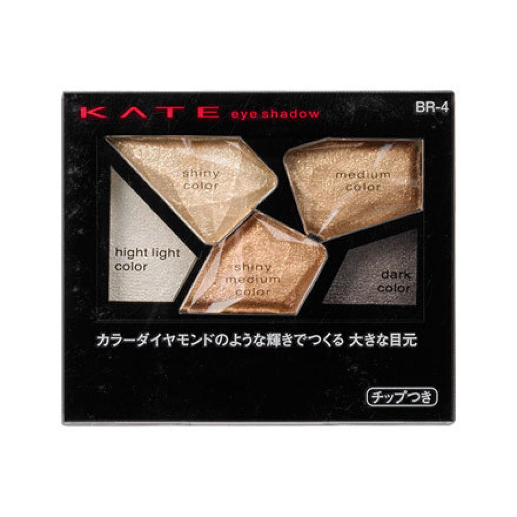 ケイト,カラーシャスダイヤモンド