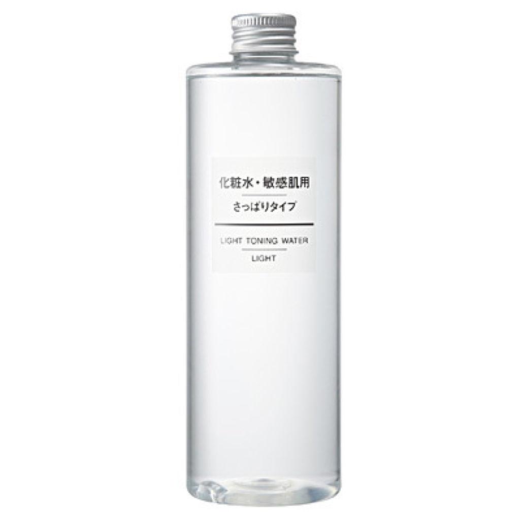 無印良品,化粧水・敏感肌用・さっぱりタイプ