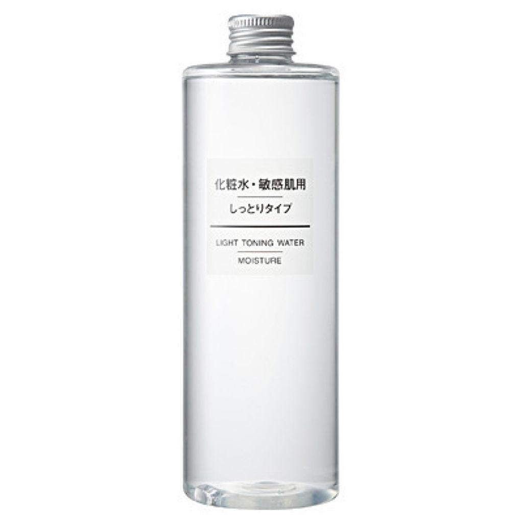 無印良品,化粧水・敏感肌用・しっとりタイプ