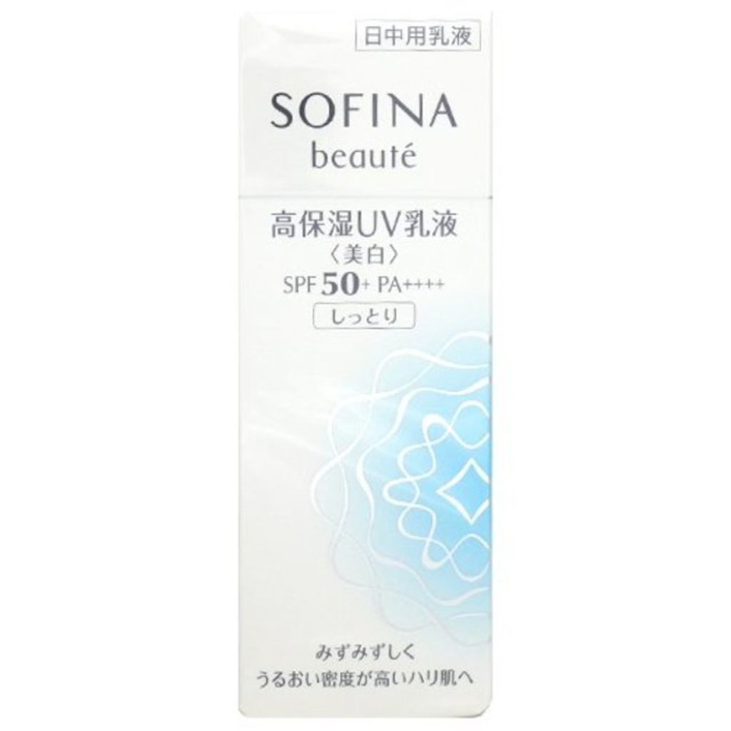 ソフィーナ ボーテ,高保湿乳液 しっとり