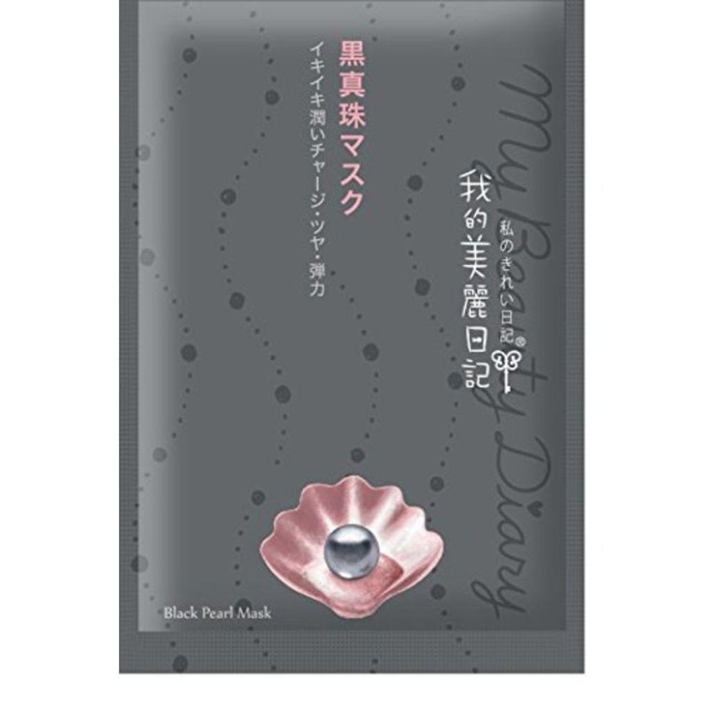 我的美麗日記(私のきれい日記),黒真珠マスク