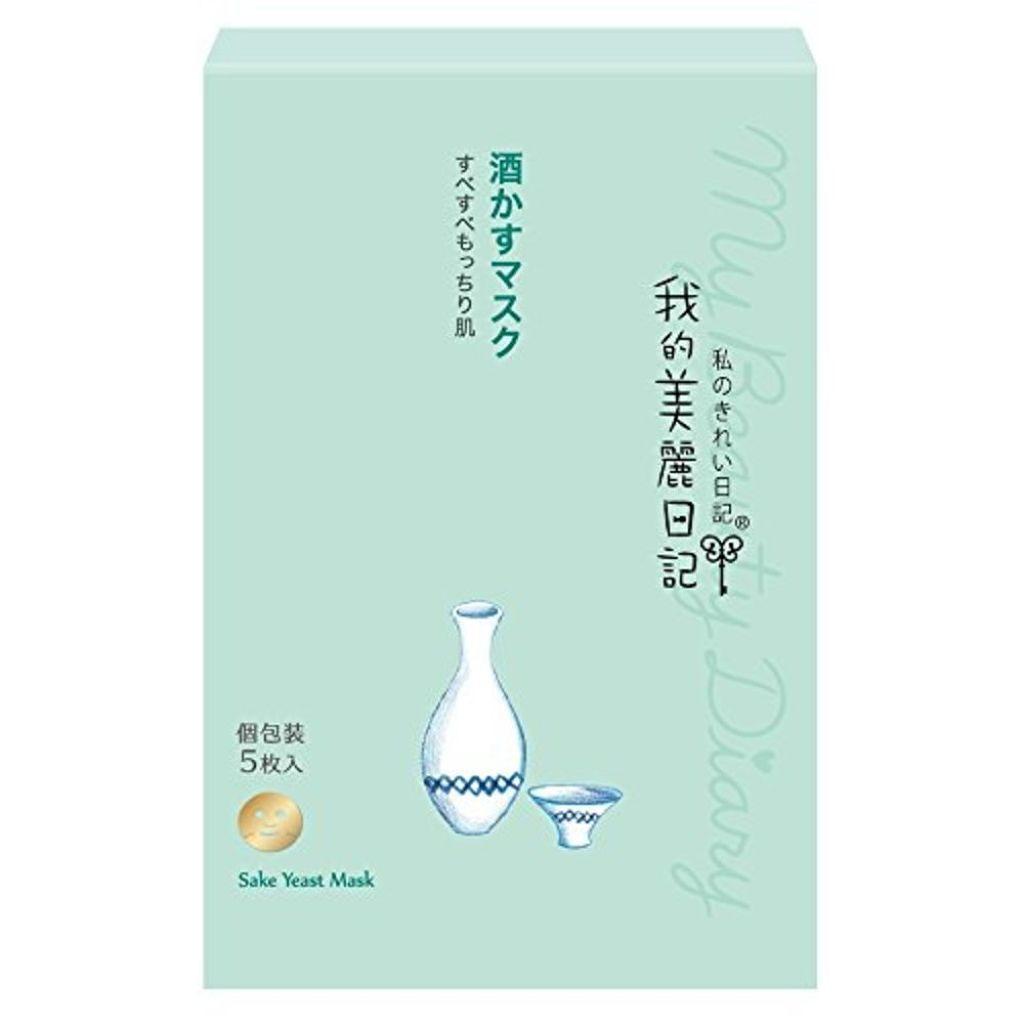 我的美麗日記(私のきれい日記),酒かすマスク