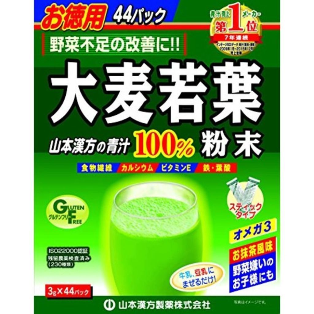 山本漢方製薬,大麦若葉粉末100%