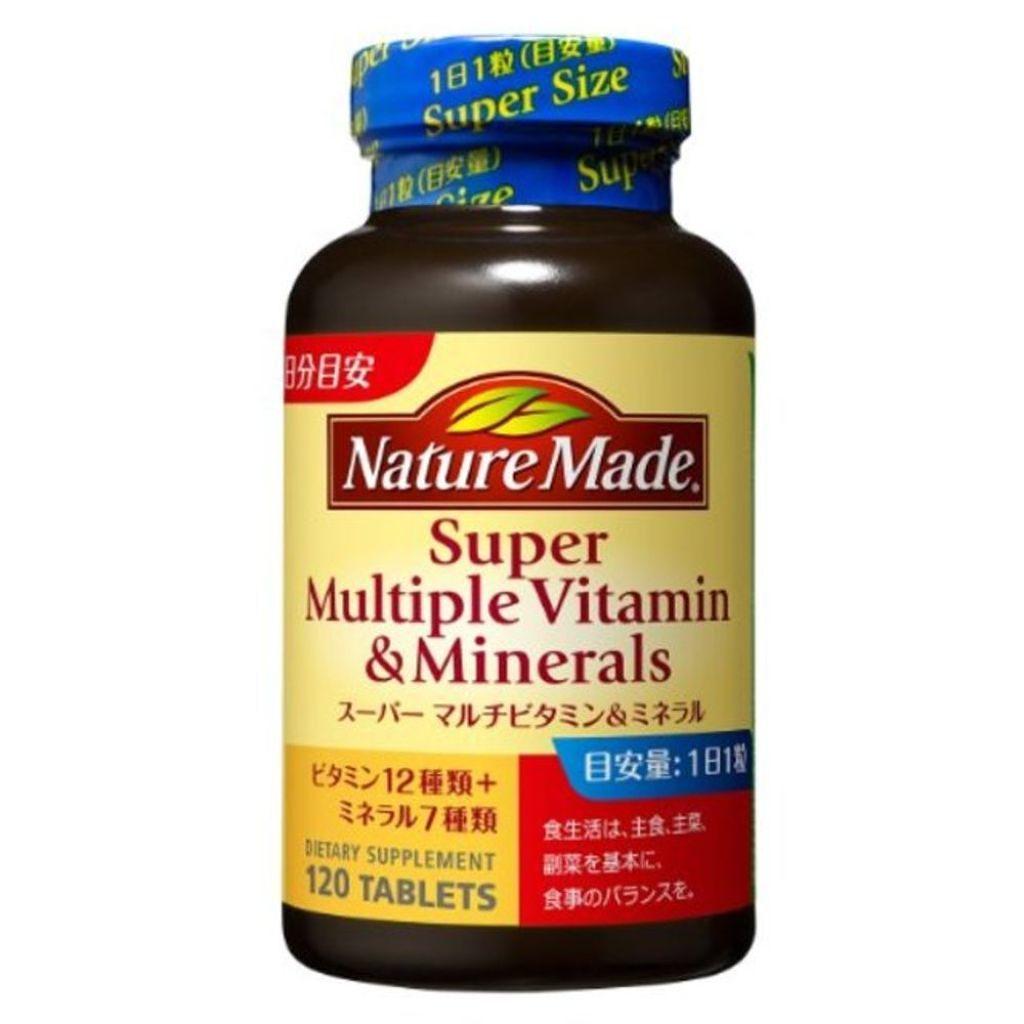 ネイチャーメイド,スーパーマルチビタミン&ミネラル