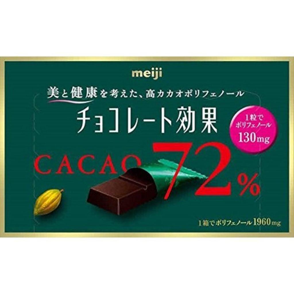 明治,チョコレート効果 CACAO72%