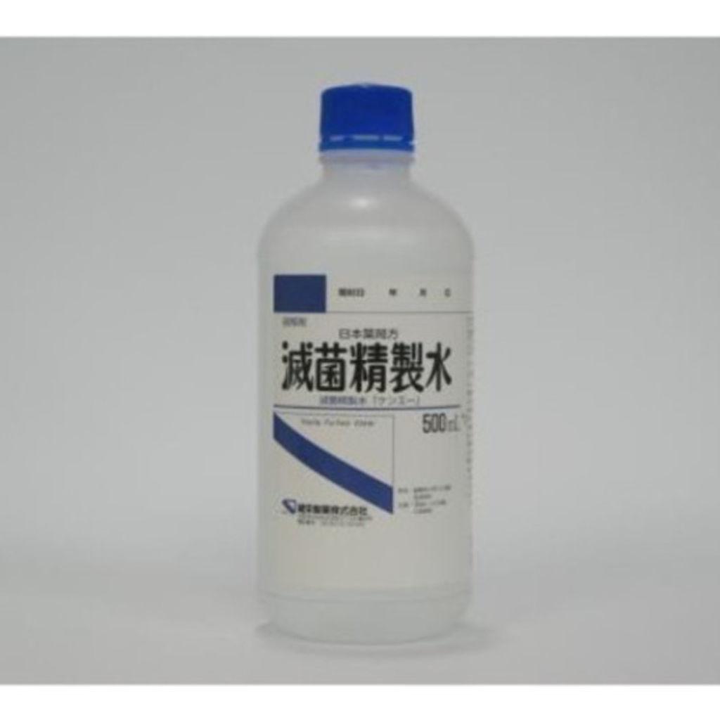 日本薬局方,滅菌精製水