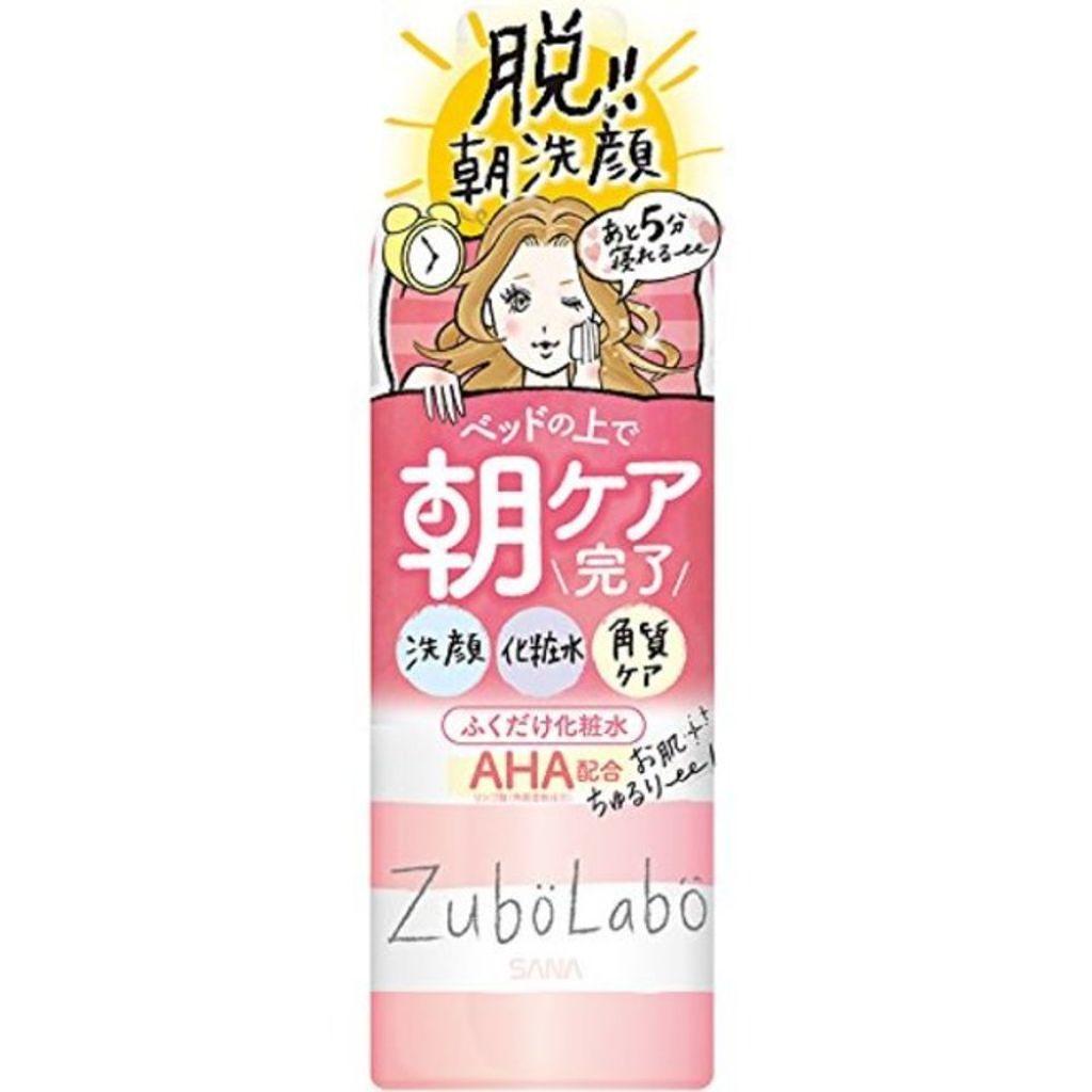 ズボラボ,朝用ふき取り化粧水