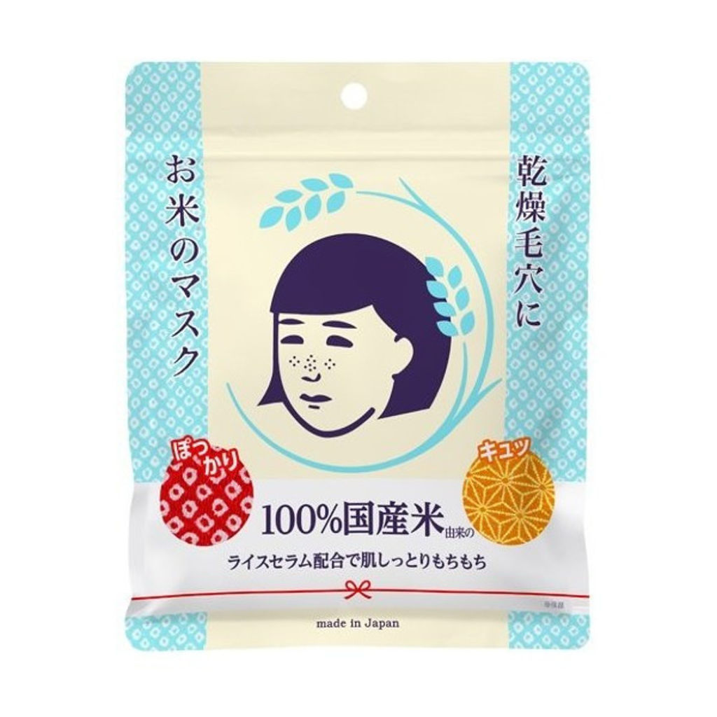 毛穴撫子,お米のマスク