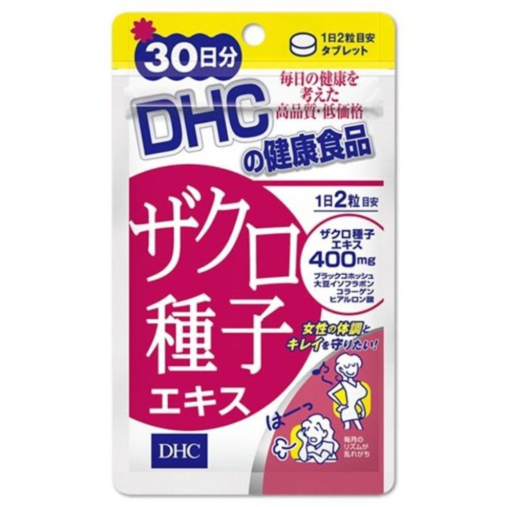 DHC,ザクロ種子エキス