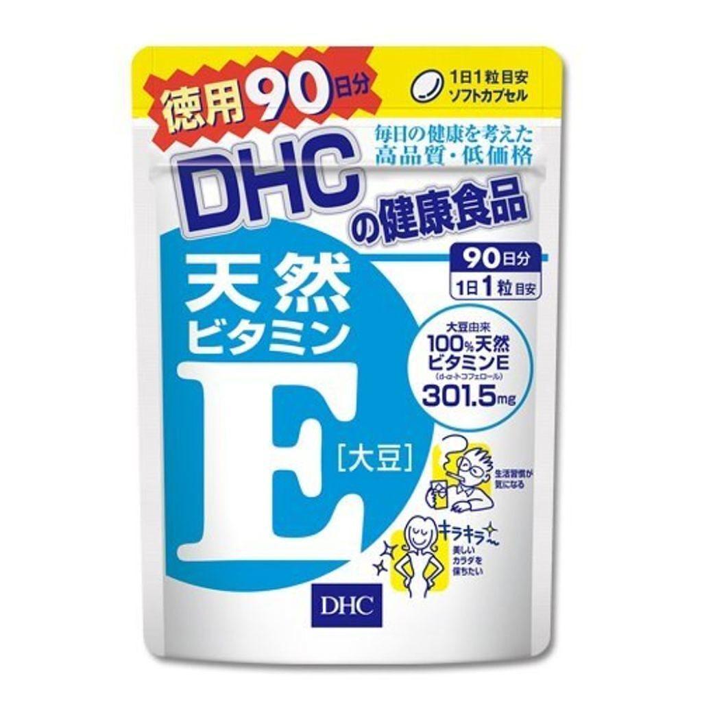 DHC,天然ビタミンE[大豆]