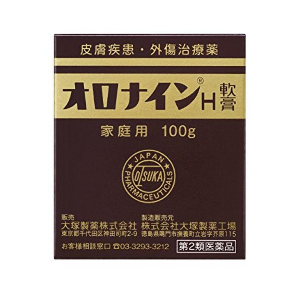 大塚製薬,オロナイン軟膏100g