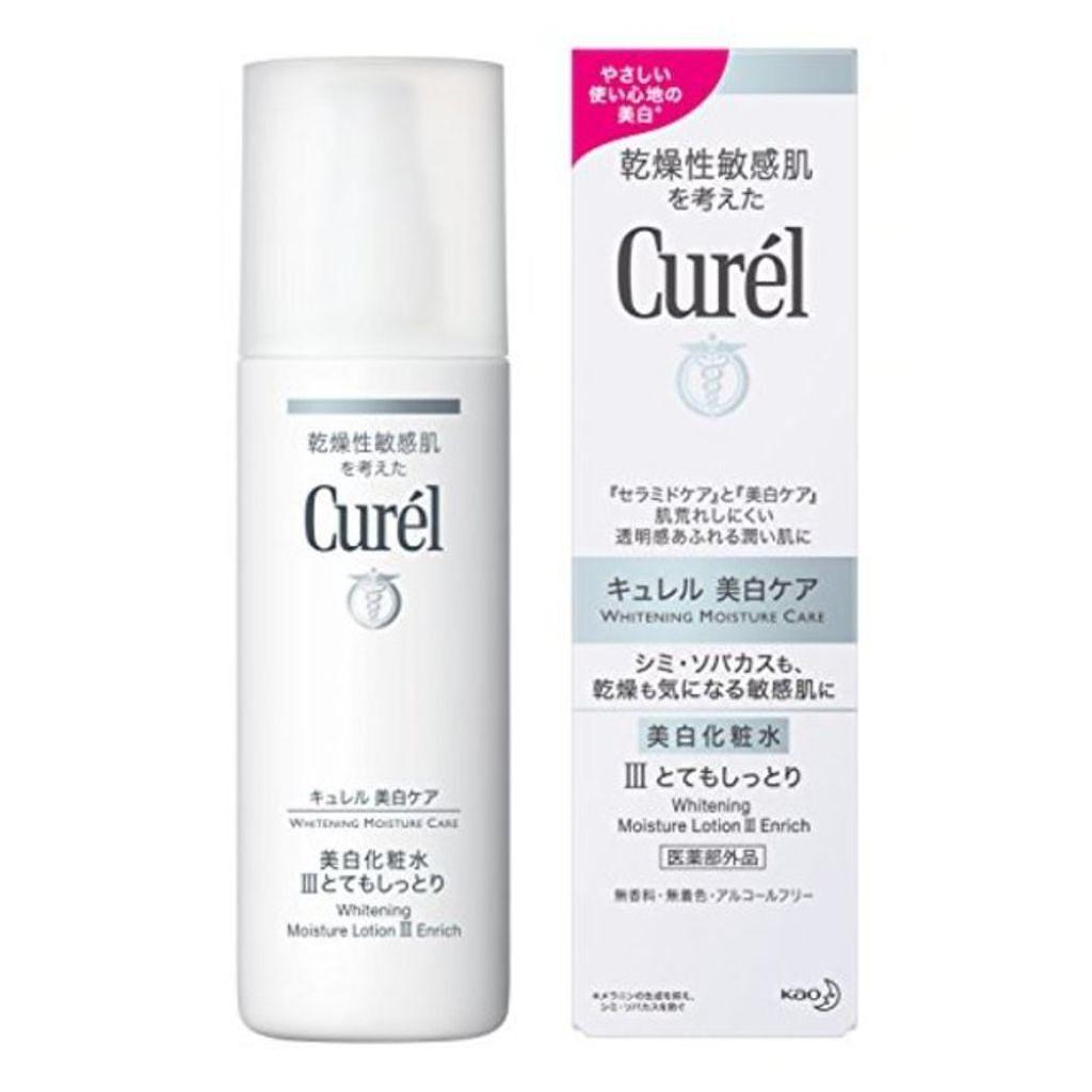 キュレル,美白化粧水 III