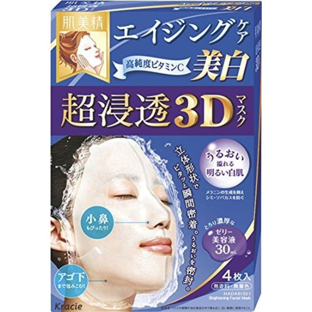 肌美精,超浸透3Dマスク エイジングケア(美白)