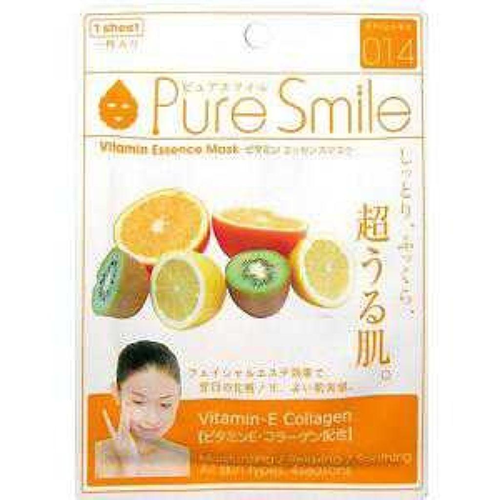 Pure Smile(ピュアスマイル),ビタミンエキス