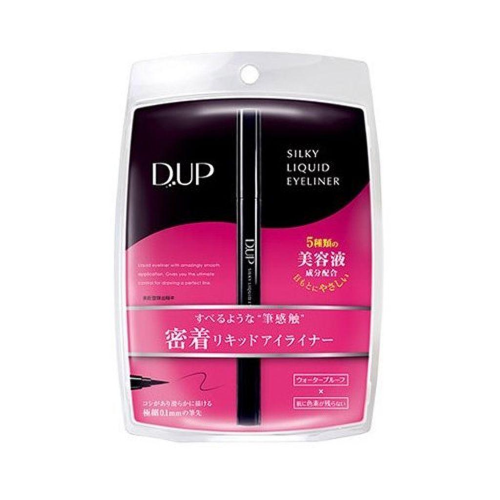 D-UP(ディーアップ),シルキーリキッドアイライナーWP