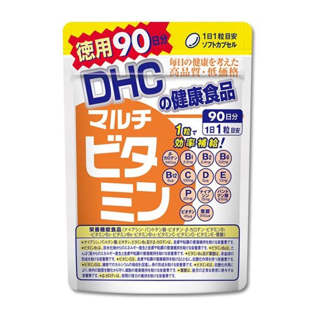 DHC,マルチビタミン【栄養機能食品(ビタミンB1・ビタミンC・ビタミンE)】