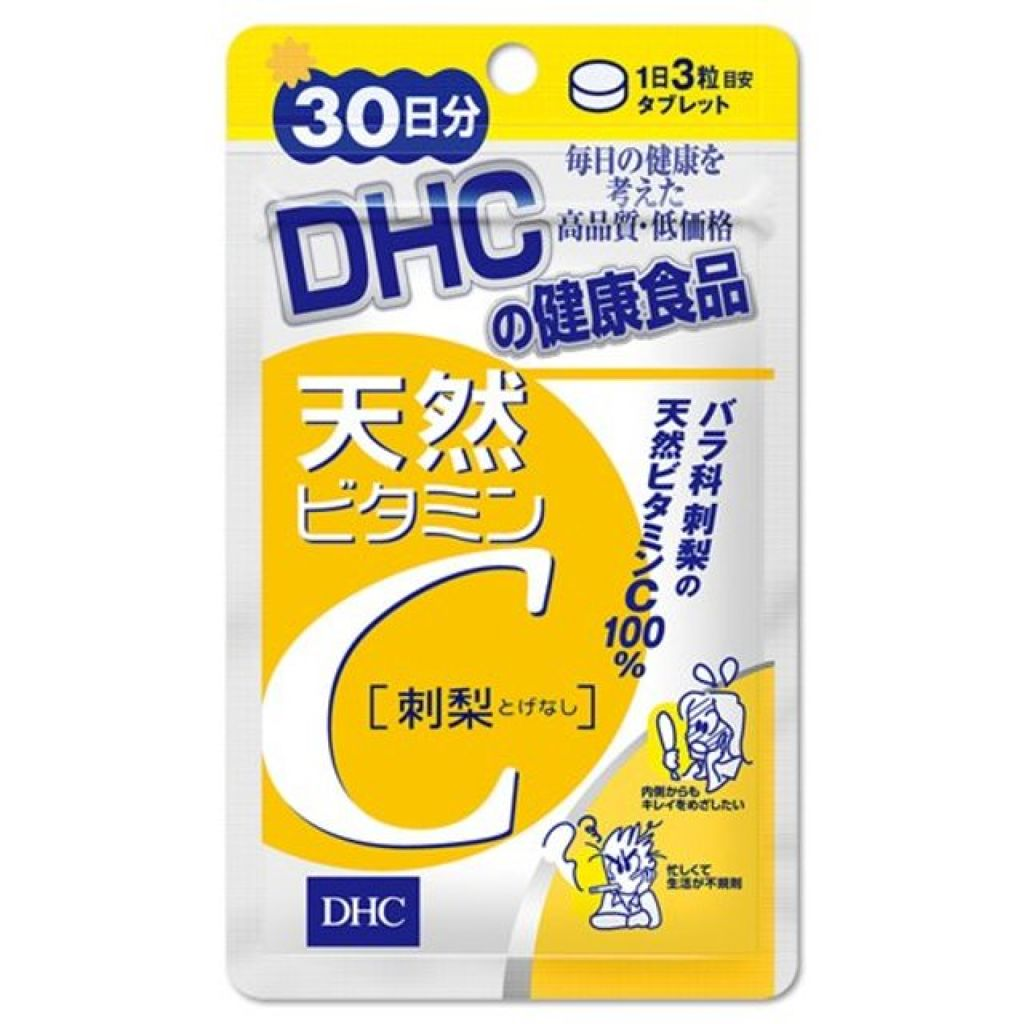 DHC,天然ビタミンC[刺梨]