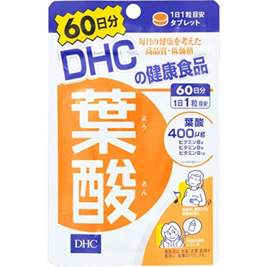 DHC,葉酸