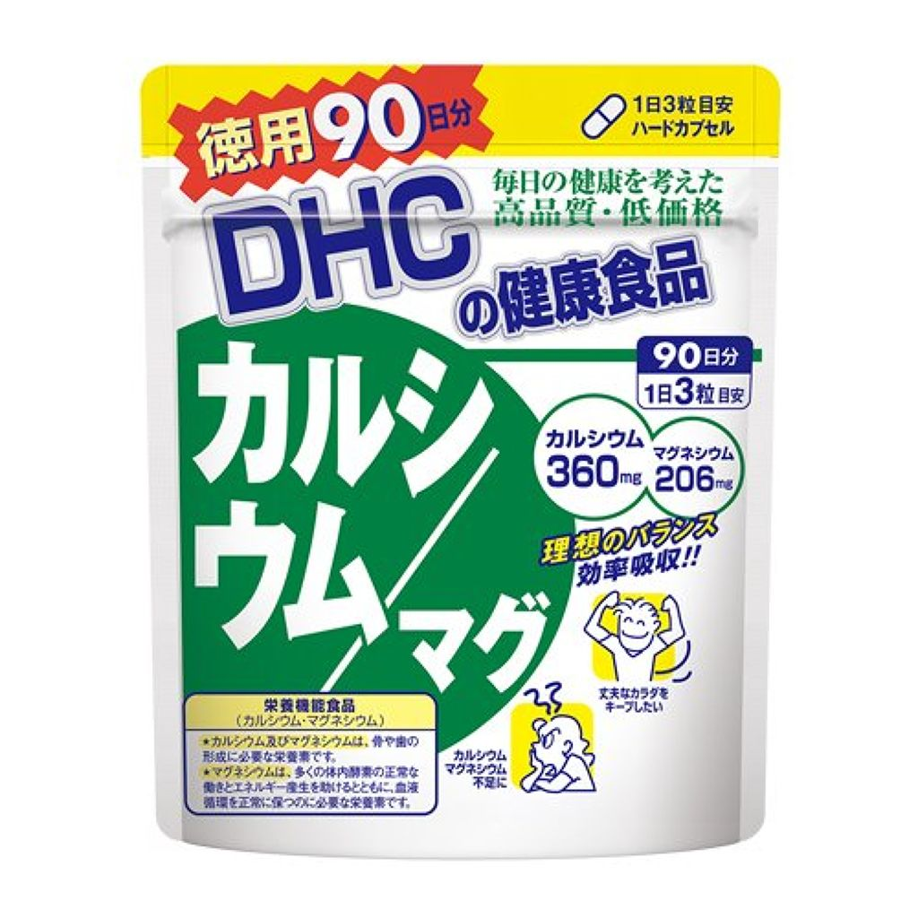 DHC,カルシウム/マグ【栄養機能食品(カルシウム・マグネシウム)】