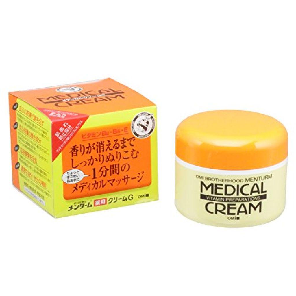 近江兄弟社,メンターム薬用クリームG