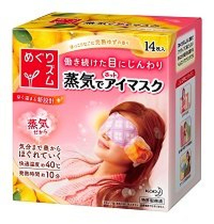 めぐりズム,蒸気でホットアイマスク 完熟ゆずの香り
