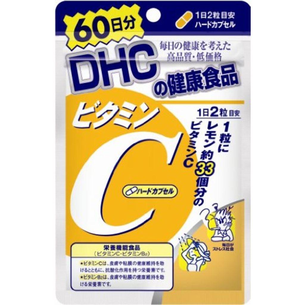 DHC,ビタミンC