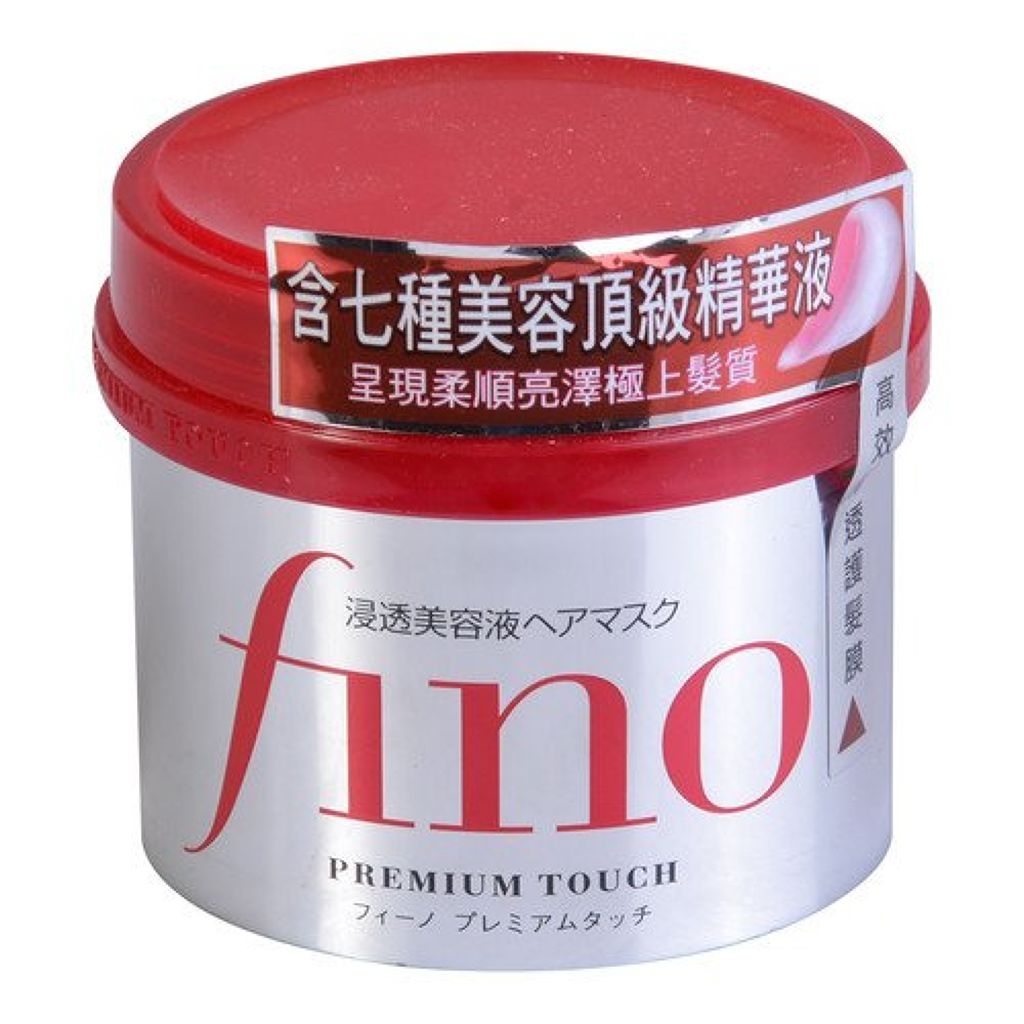 フィーノ,プレミアムタッチ 浸透美容液ヘアマスク