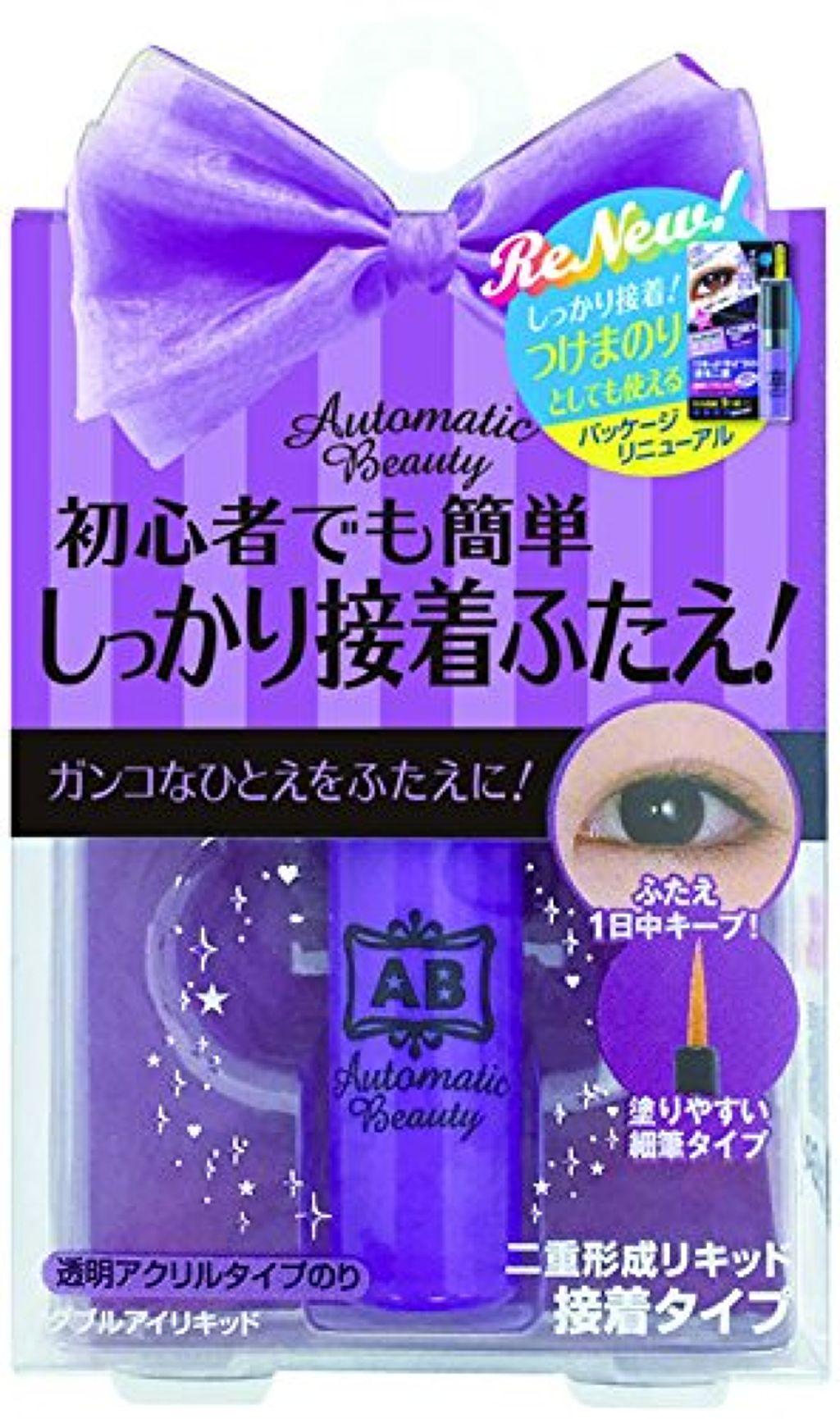 Product amazon25746img