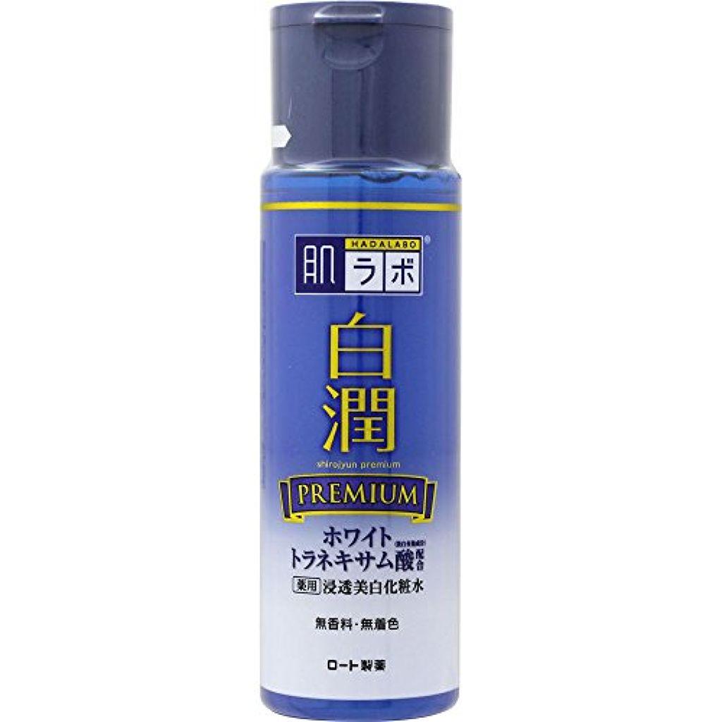 肌ラボ,白潤プレミアム 薬用浸透美白化粧水