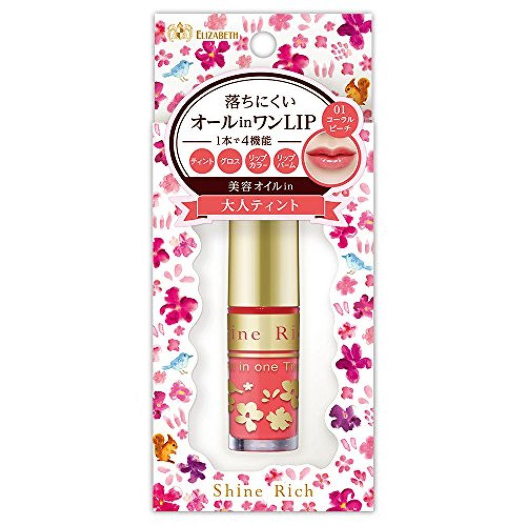 Product amazon274201img