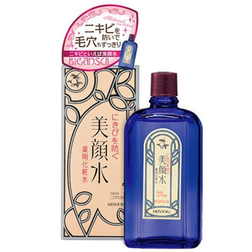 明色化粧品,明色 美顔水 薬用化粧水