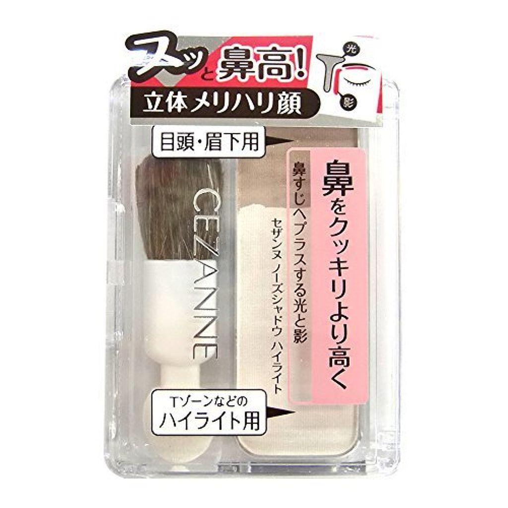 Product amazon50958img