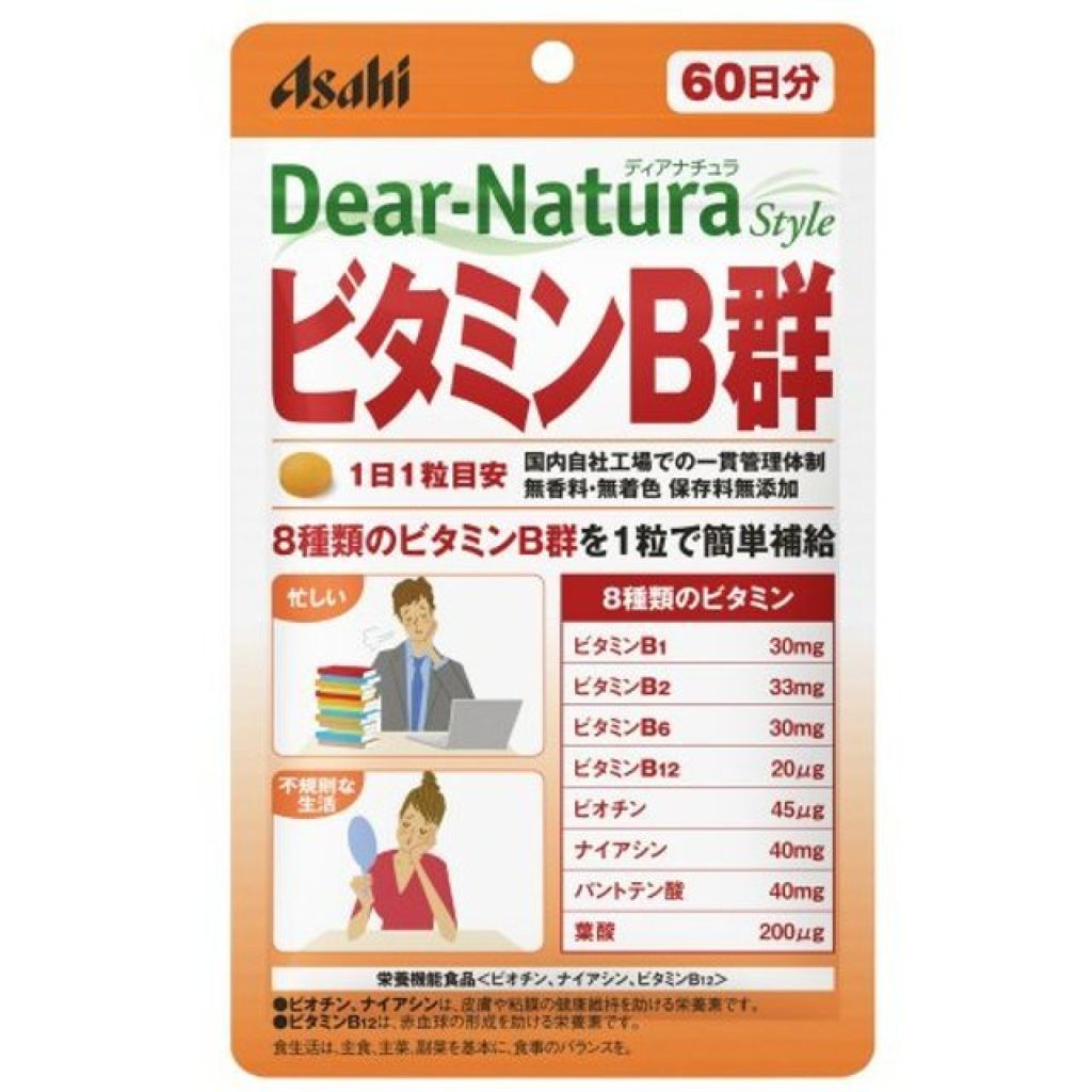 Dear-Natura (ディアナチュラ),ビタミンB群