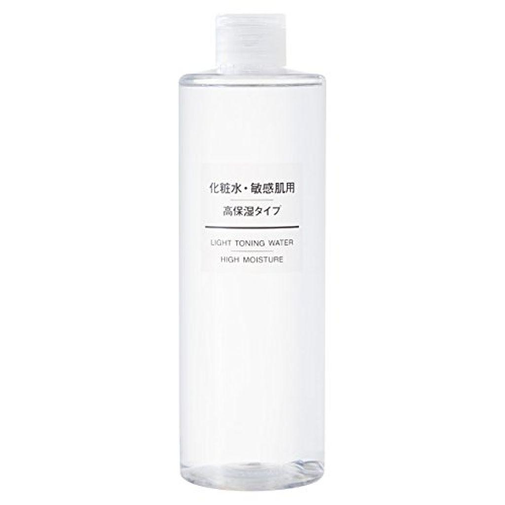無印良品,化粧水・敏感肌用・高保湿タイプ