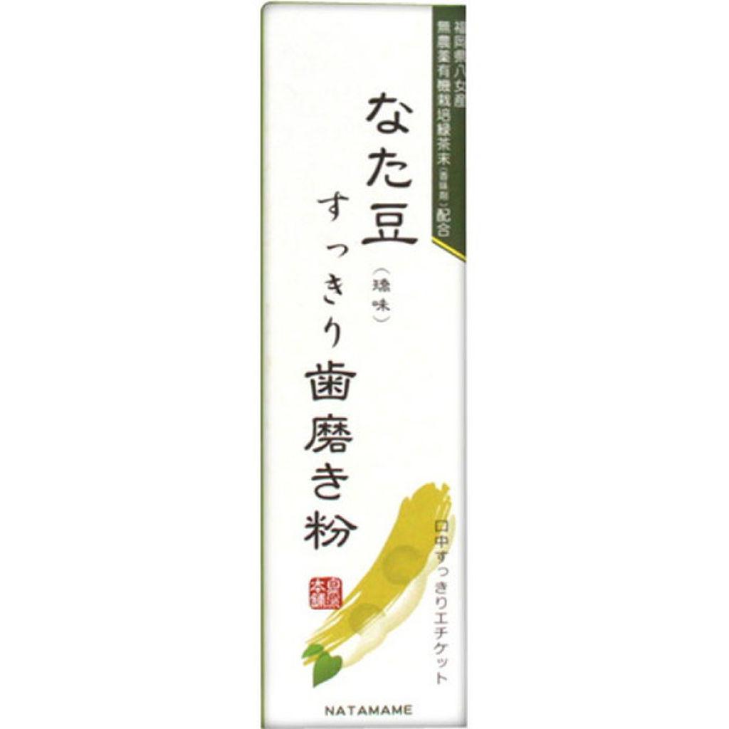 三和通商,なた豆すっきり歯磨き粉
