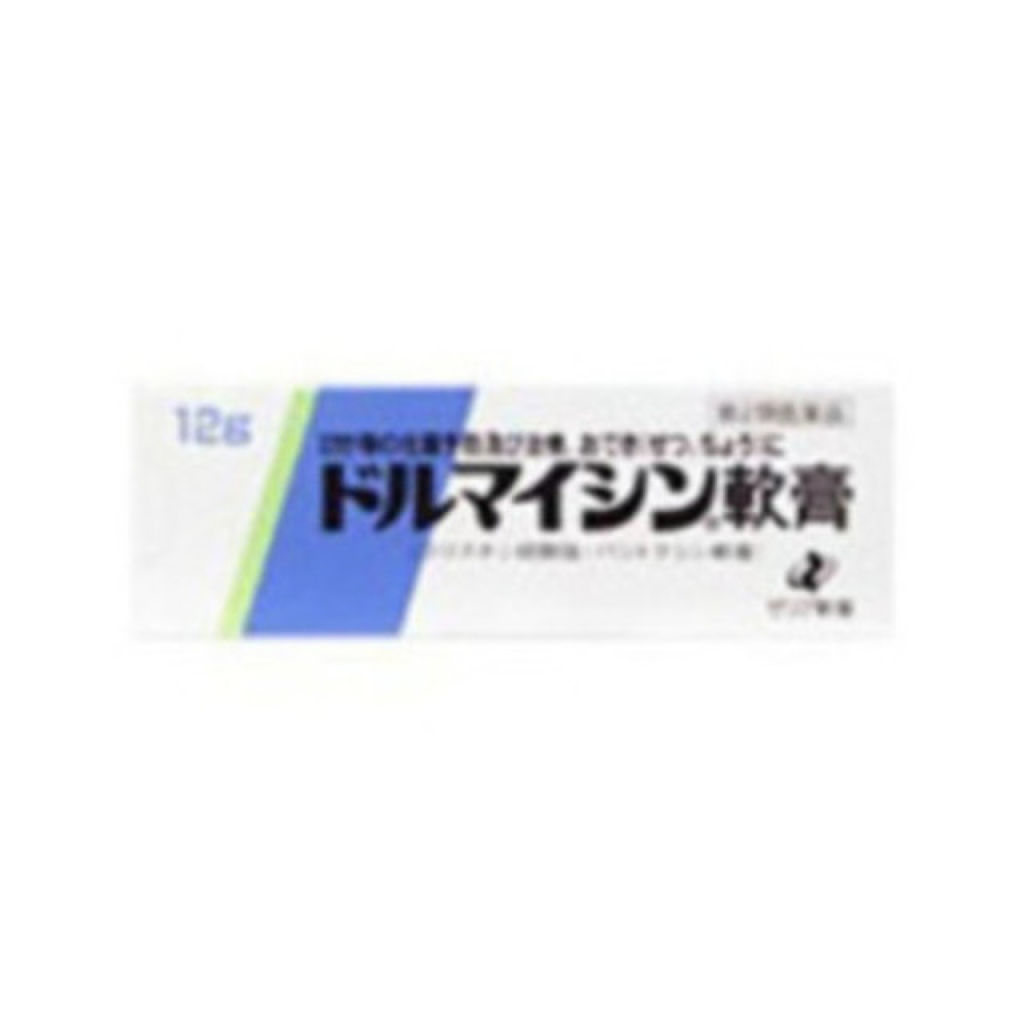 ゼリア新薬工業,ドルマイシン軟膏(医薬品)