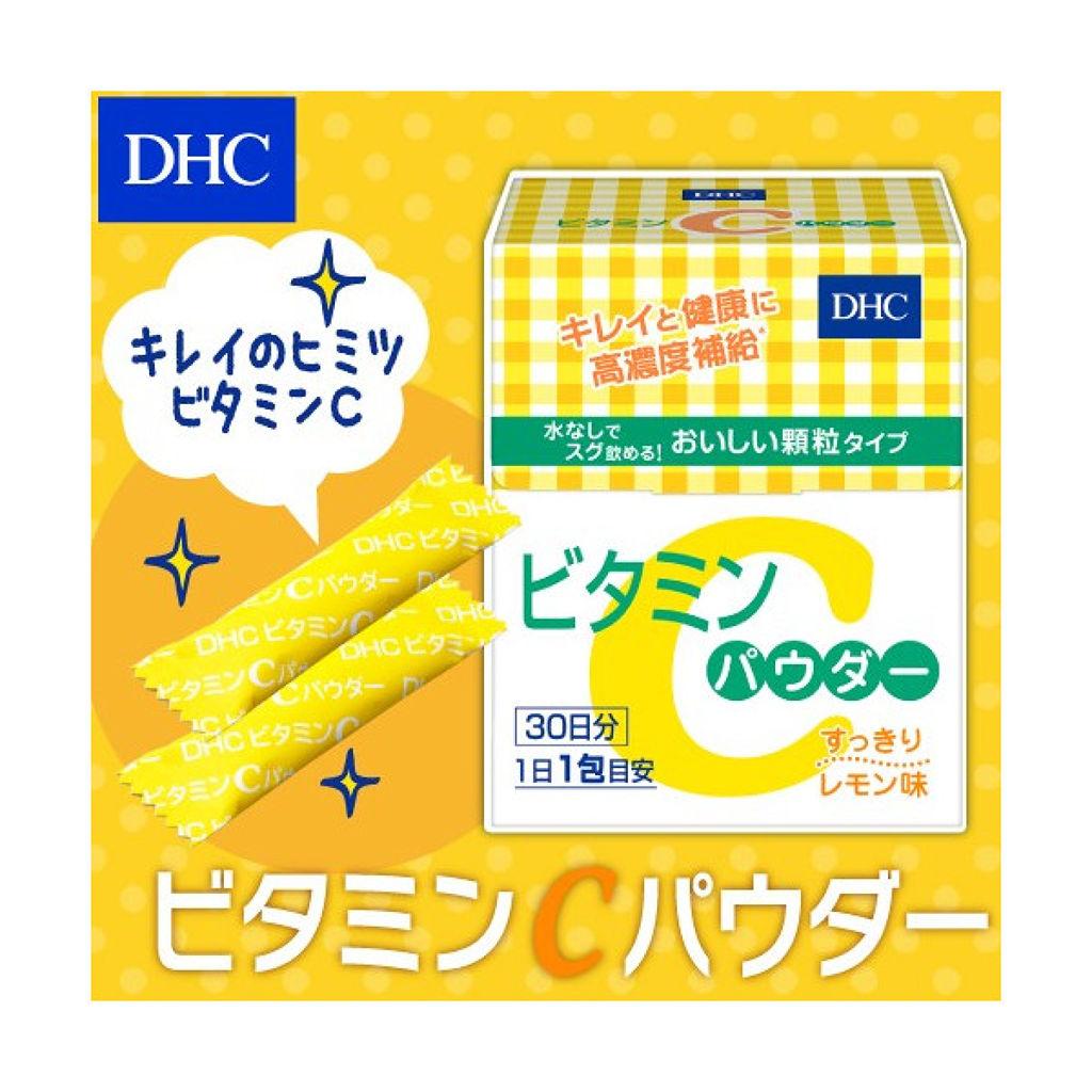 DHC,ビタミンCパウダー