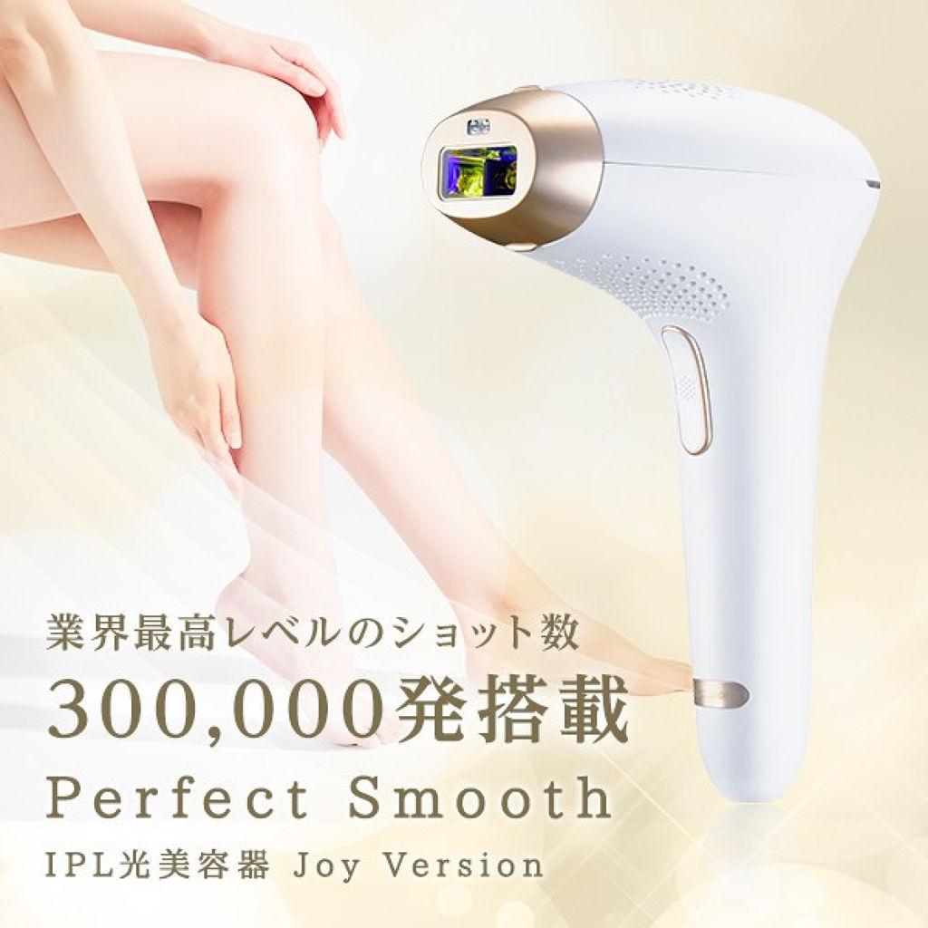 COSBEAUTY,Perfect Smooth IPL光美容器 Joy Version