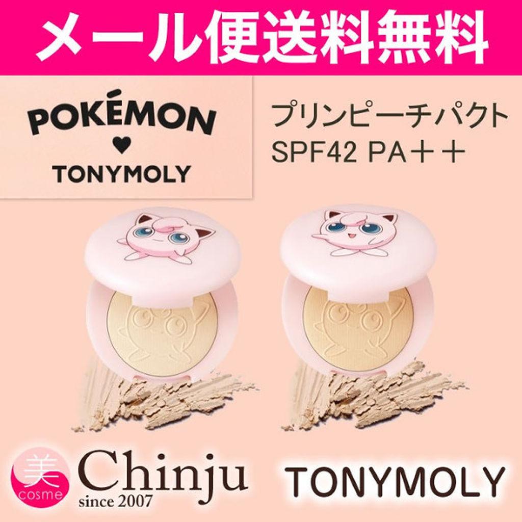 TONYMOLY(トニーモリー/韓国),ポケモン プリン ピーチ パクト