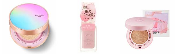 ファンデーション ピンクの人気アイテム