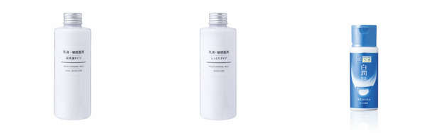 乳液 洗顔の人気アイテム