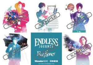 WonderGoo_Shinseido_Poster