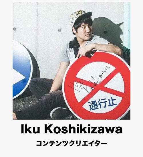 """""""ikukoshikizawa"""""""